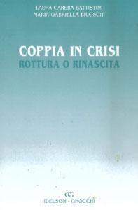 coppia_in_crisi